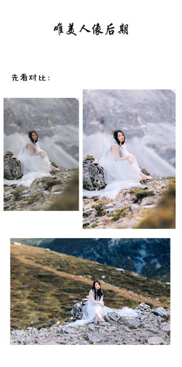 Photoshop调出婚纱外景电影胶片艺术结果教程