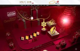 金利福钻石 珠宝首饰 圣诞节 双蛋节 天猫首页活动专题网页设计