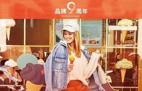 fiveplus女裝服飾無線端首頁網頁