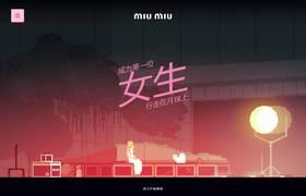 Miu Miu – 全新游转幻境女士香氛酷站欣赏