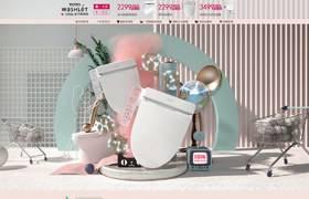 卫洗丽家装建材卫浴天猫店铺首页设计