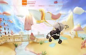 landleopard朗纳铂 母婴用品 童床童车 婴儿用品 天猫店铺首页设计