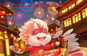 小龍坎 食品 零食 酒水 新年 年貨節 天貓首頁活動專題頁面設計